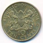 Кения, 10 центов (1980 г.)
