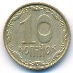 Украина, 10 копеек (2004 г.)