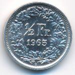 Швейцария, 1/2 франка (1965 г.)