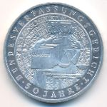 ФРГ, 10 евро (2001 г.)