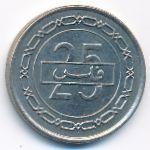Бахрейн, 25 филсов (1992 г.)