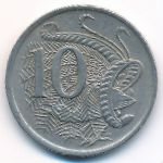 Австралия, 10 центов (1969 г.)