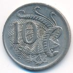 Австралия, 10 центов (1974 г.)