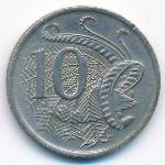 Австралия, 10 центов (1975 г.)