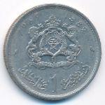 Марокко, 1 дирхам (1969 г.)