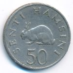 Танзания, 50 сенти (1966 г.)