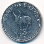Уганда, 100 шиллингов (2015 г.)