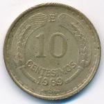 Чили, 10 сентесимо (1969 г.)