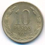 Чили, 10 песо (1992 г.)