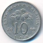 Малайзия, 10 сен (2000 г.)