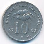 Малайзия, 10 сен (2002 г.)