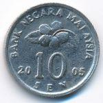 Малайзия, 10 сен (2005 г.)