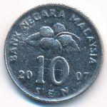 Малайзия, 10 сен (2007 г.)