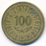 Тунис, 100 миллим (1996 г.)