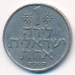 Израиль, 1 лира (1969 г.)