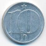 Чехословакия, 10 гелеров (1988 г.)