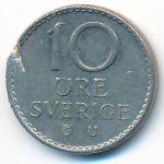 Швеция, 10 эре (1962 г.)