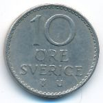 Швеция, 10 эре (1967 г.)