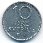 Швеция, 10 эре (1970 г.)