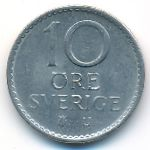 Швеция, 10 эре (1971 г.)