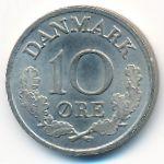Дания, 10 эре (1965 г.)