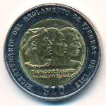 Уругвай, 10 песо (2015 г.)