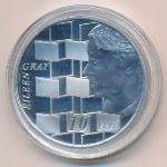 Ирландия, 10 евро (2016 г.)