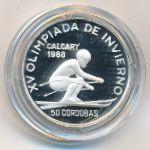 Никарагуа, 50 кордоба (1988 г.)