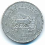 Восточная Африка, 1 шиллинг (1922 г.)