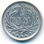 Гватемала, 1/4 реала (1900–1901 г.)