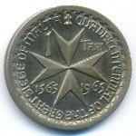 Мальтийский орден, 1 тари (1965 г.)