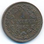 Баден, 1 крейцер (1868 г.)