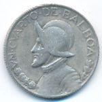 Панама, 1/4 бальбоа (1934 г.)