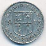Маврикий, 1 рупия (1975 г.)