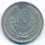 Уругвай, 10 сентесимо (1953 г.)