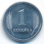 Приднестровье, 1 копейка (2000 г.)