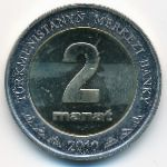 Туркменистан, 2 маната (2010 г.)