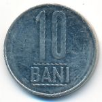 Румыния, 10 бани (2007 г.)
