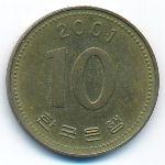 Южная Корея, 10 вон (2001 г.)