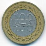 Бахрейн, 100 филсов (1992–2000 г.)