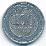 Армения, 100 драмов (2003 г.)