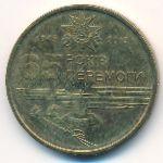 Украина, 1 гривна (2010 г.)