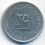 ОАЭ, 25 филсов (1995 г.)