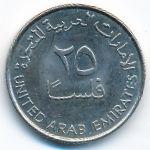 ОАЭ, 25 филсов (2011 г.)