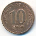Филиппины, 10 сентимо (2002 г.)
