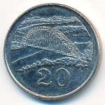 Зимбабве, 20 центов (2002 г.)