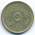 Египет, 5 пиастров (2004 г.)