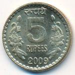 Индия, 5 рупий (2009 г.)