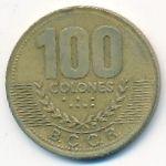 Коста-Рика, 100 колон (2000 г.)