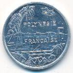 Французская Полинезия, 2 франка (2012 г.)